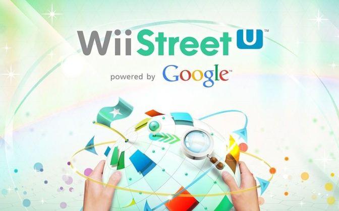 A look at Wii Street U
