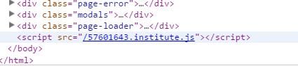 html institute