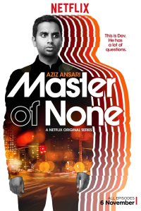 master of none s1 poster